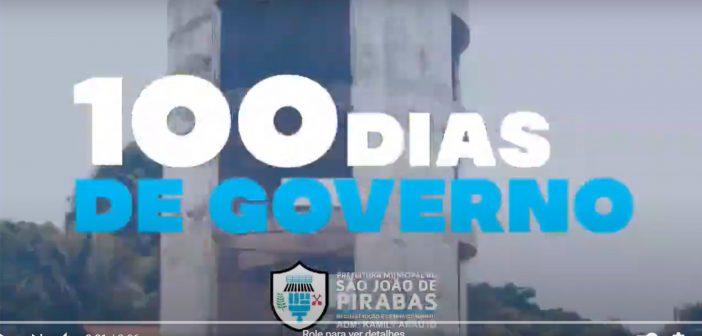 100 Dias de Governo da Prefeita Kamily Araújo